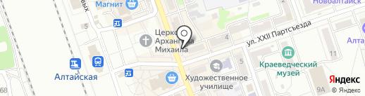 Магазин косметики и парфюмерии на карте Новоалтайска