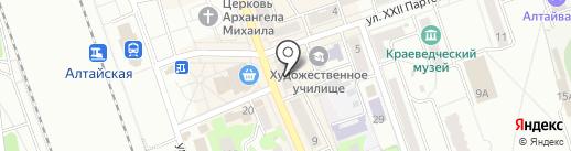 Комфорт на карте Новоалтайска