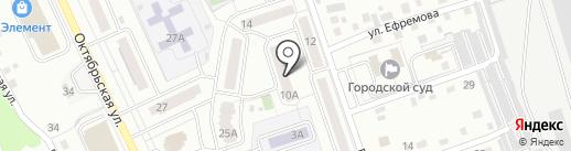 Адвокатские кабинеты Кулешова П.В. и Лесковца А.В. на карте Новоалтайска