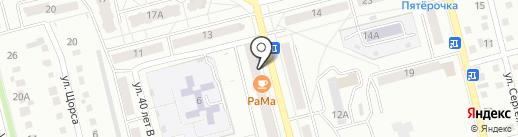 Хмель & Солод на карте Новоалтайска