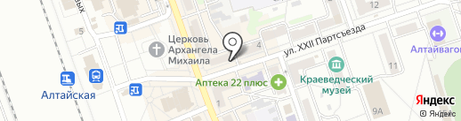 Магазин косметики на карте Новоалтайска