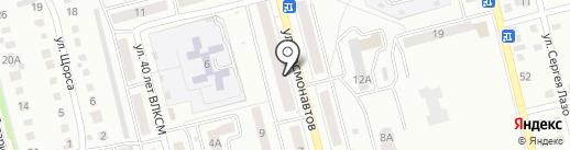 Фотоцентр на карте Новоалтайска