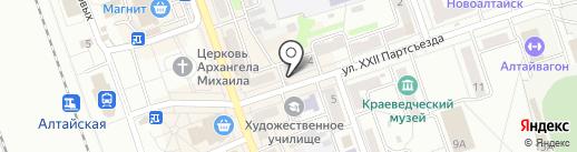 Мастерская по ремонту обуви на карте Новоалтайска