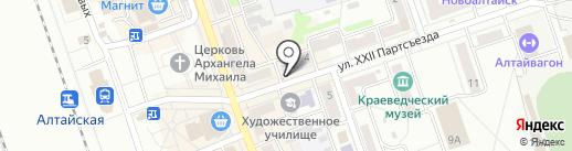 Киоск по продаже цветов на карте Новоалтайска