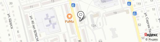 Парикмахерская на карте Новоалтайска