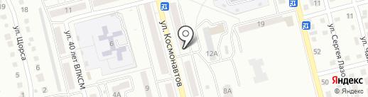 БУНКЕР на карте Новоалтайска