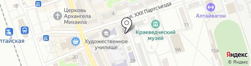 Доктор Рядом на карте Новоалтайска