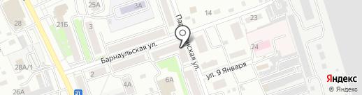 Аптека.ру на карте Новоалтайска