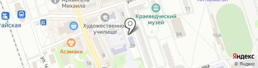Омас на карте Новоалтайска