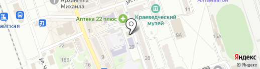 Zooмаркет на карте Новоалтайска