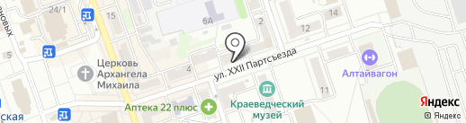 Магазин на карте Новоалтайска