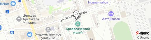 Ритм на карте Новоалтайска