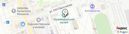 ЗАГС г. Новоалтайска на карте Новоалтайска