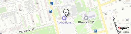 Repay на карте Новоалтайска