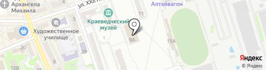 Элрэль на карте Новоалтайска
