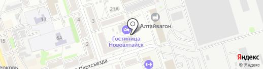 Нуга-Бест на карте Новоалтайска