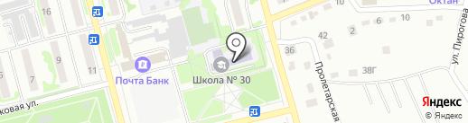 Средняя общеобразовательная школа №30 г. Новоалтайска на карте Новоалтайска