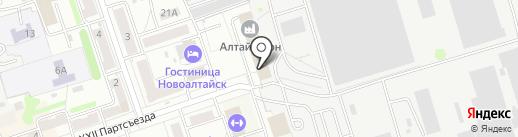 Алтайский центр страхования на карте Новоалтайска