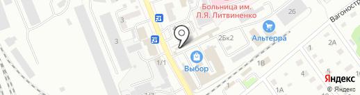 Магазин по продаже овощей и фруктов на карте Новоалтайска