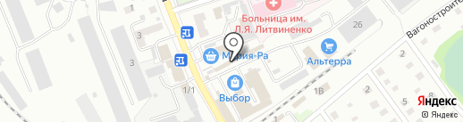 Новинка на карте Новоалтайска