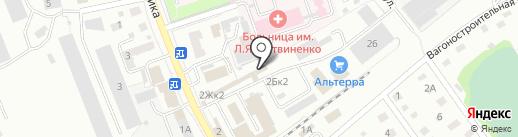 Автомагазин на карте Новоалтайска