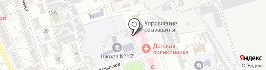Отделение восстановительной медицины и медицинской реабилитации на карте Новоалтайска