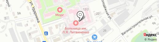 Буфет на карте Новоалтайска