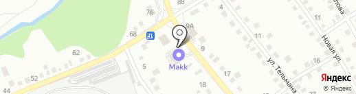 makk. Автомагазин. Сервис на карте Новоалтайска