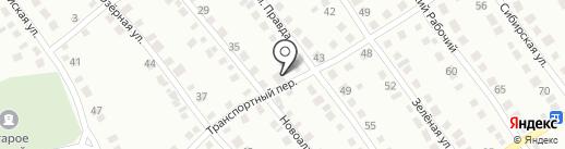 Малахит на карте Новоалтайска