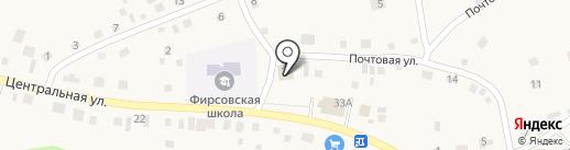 Фельдшерско-акушерский пункт на карте Фирсово
