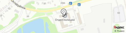 Отделение ГИБДД на карте Новоалтайска