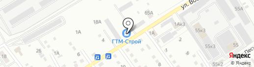 ГТМ-Строй на карте Новоалтайска