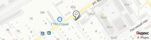 Ателье на карте Новоалтайска