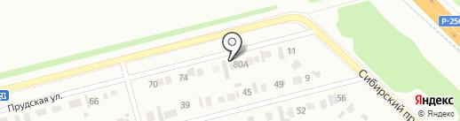 АвтоБлеск на карте Новоалтайска