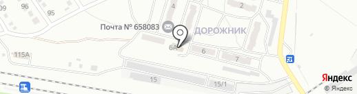 Центр-инвест на карте Новоалтайска