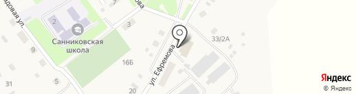 Comepay на карте Санниково