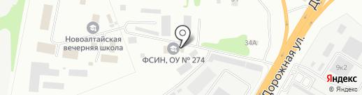 Исправительная колония №11 на карте Новоалтайска