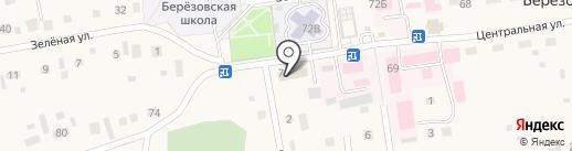 Ярче! на карте Березовки