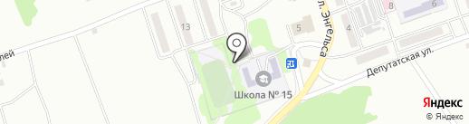 Средняя общеобразовательная школа №15 на карте Новоалтайска