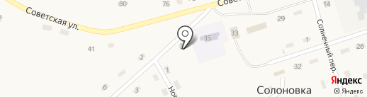 Мини-пекарня на карте Солоновки