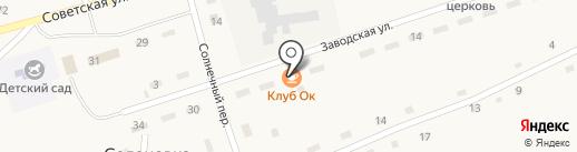 Здравушка на карте Солоновки