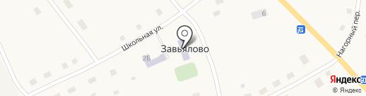 Завьяловская средняя школа на карте Завьялово