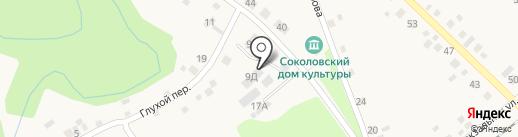 Ритуальный магазин на карте Соколово
