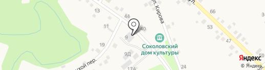 Магазин на карте Соколово