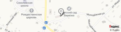 Швейная мастерская на карте Соколово