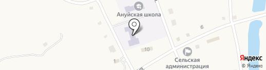 Малышок на карте Ануйского