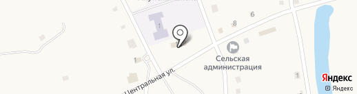 Ануйский сельский дом культуры на карте Ануйского