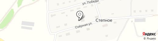 Степной фельдшерско-акушерский пункт на карте Степного