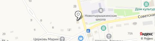 Тройка-М на карте Новотырышкино