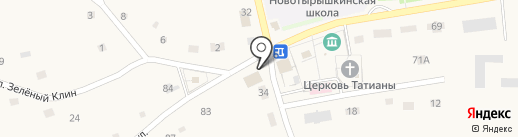 Мария-Ра на карте Новотырышкино